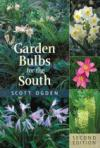 Garden Bulbs for the South
