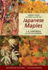 Timber Press Pocket Guide to Japanese Maples (Timber Press Pocket Guides)